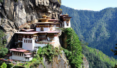 Nepal tours - 5-Day Bhutan Cultural Tour