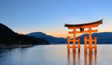 Japan tours - 8 Day Authentic Japan: Seto Inland Sea