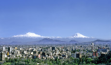 Mexico tours - Discover ancient and modern Mexico City