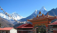 Nepal tours - Everest Yeti Skull Trekking