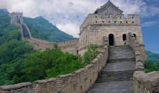 China tours - 8-day highlight tour of Beijing, Shanghai and Hong Kong