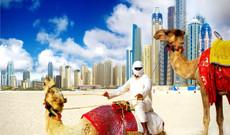 Vereinigte Arabische Emirate Rundreisen - Dubai - Zwischen Tradition und Moderne